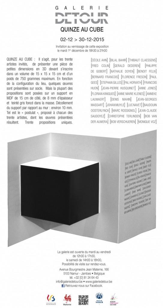invitation-15-au-cube